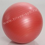 Мяч для фитнеса Azuni 65 см